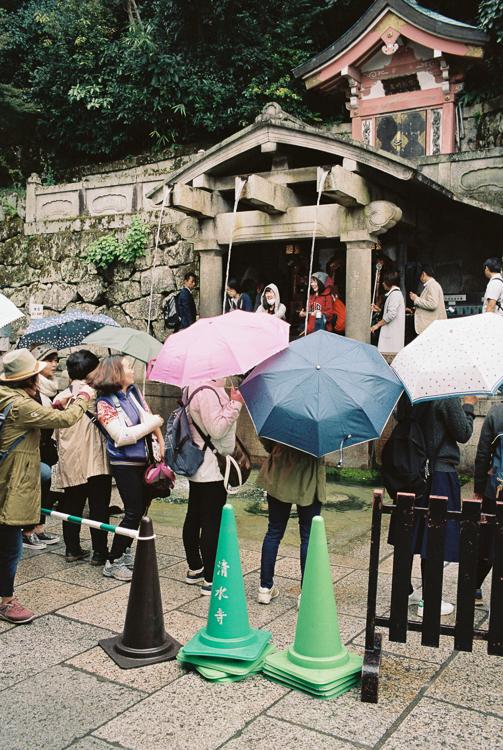 Otowa no taki (Otowa Waterfall), Kyoto