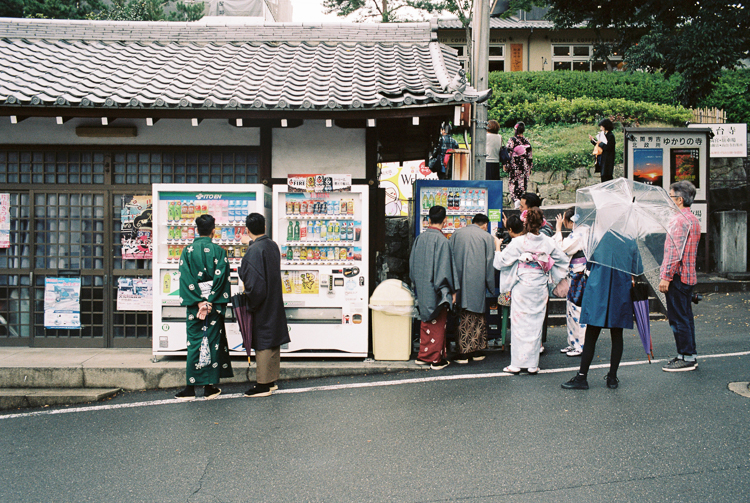 Vending machines, Kyoto