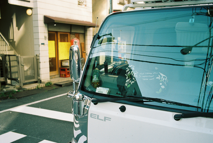 Elf, somewhere in Japan