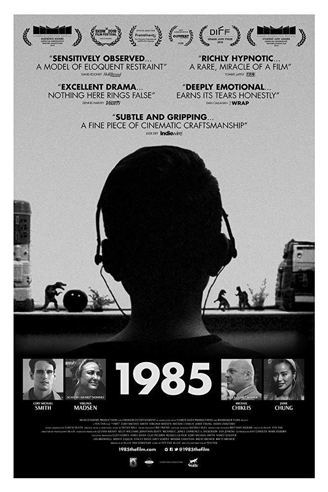 1985-poster.jpg