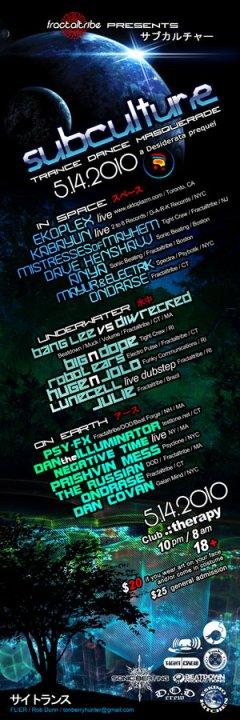 2010-5-14 Subculture- Trance Dance Masquerade flyer 4.jpg