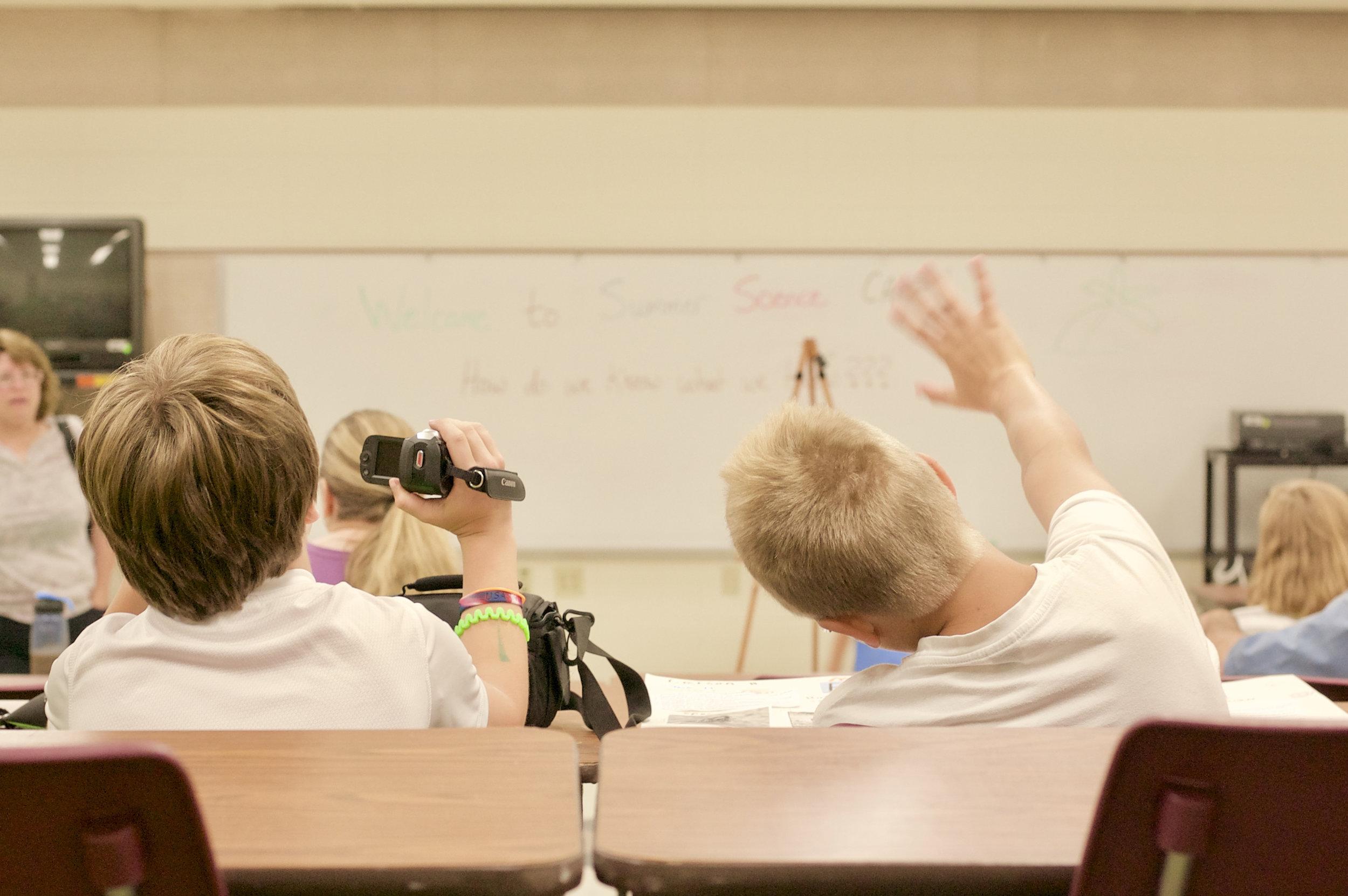 Me! Me! Wisconsin Heights School. Mazomanie, Wisconsin. June 2012. © William D. Walker