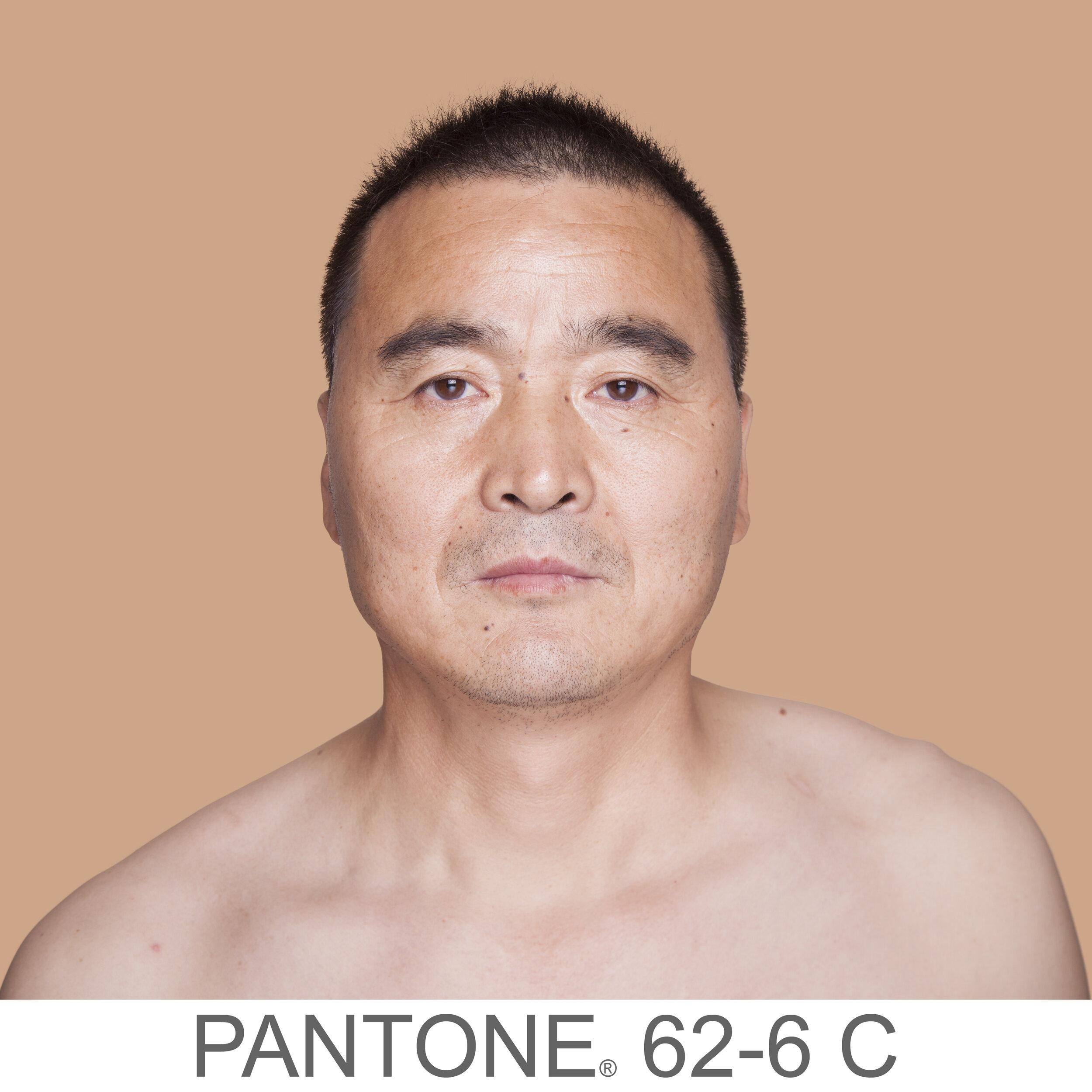 humanae 62-6 C2 CN copia.jpg