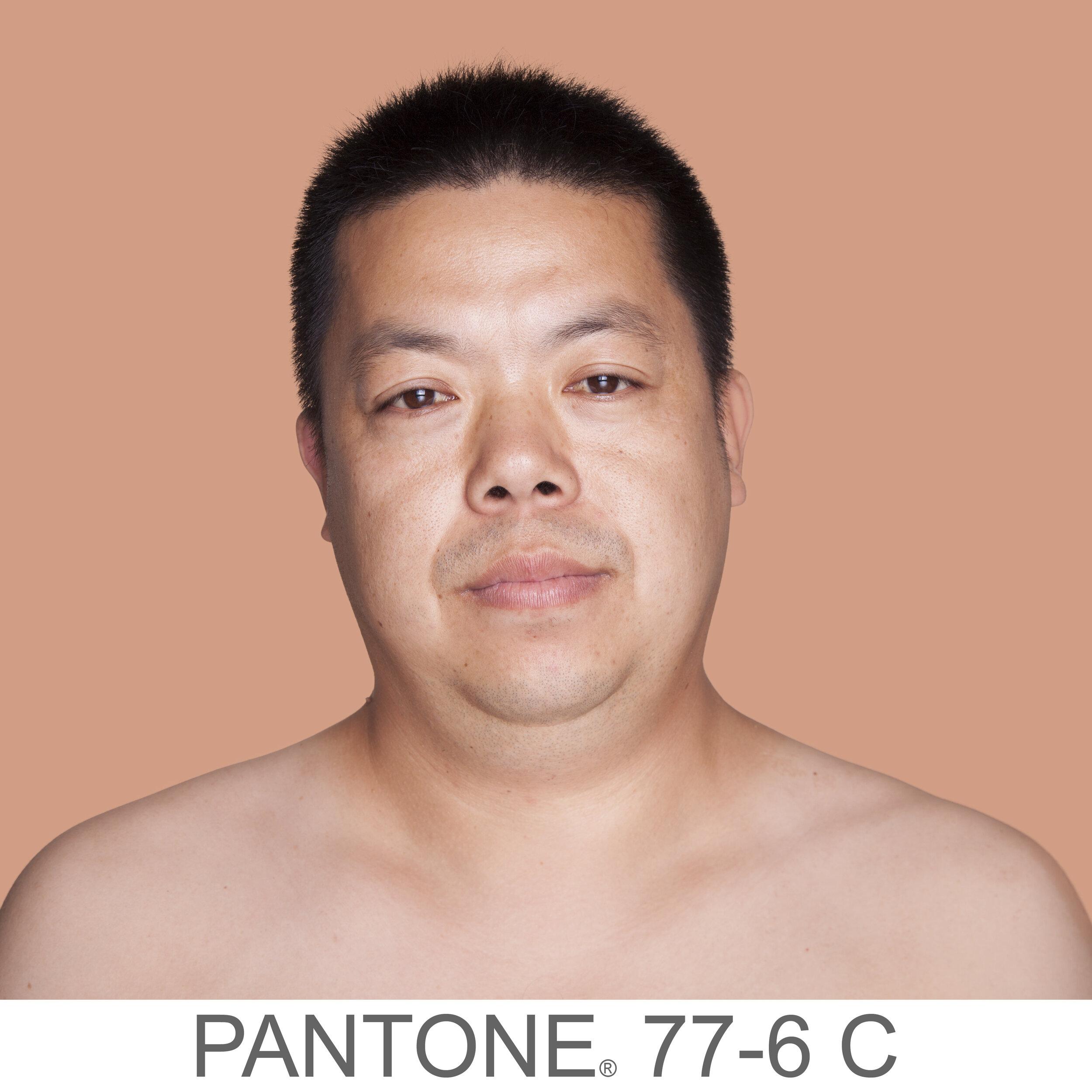 humanae 77-6 C CN copia.jpg