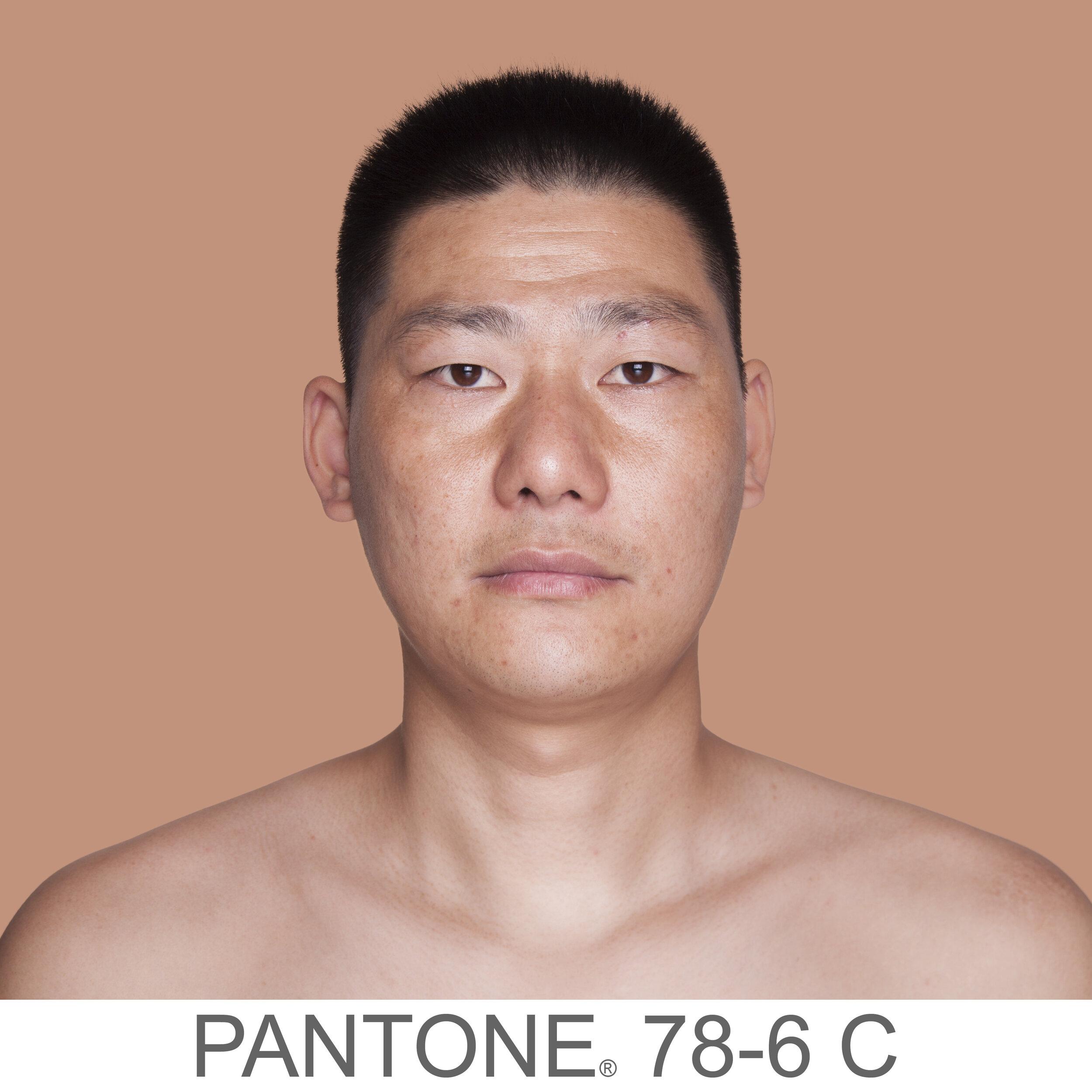 humanae 78-6 C1 CN copia.jpg