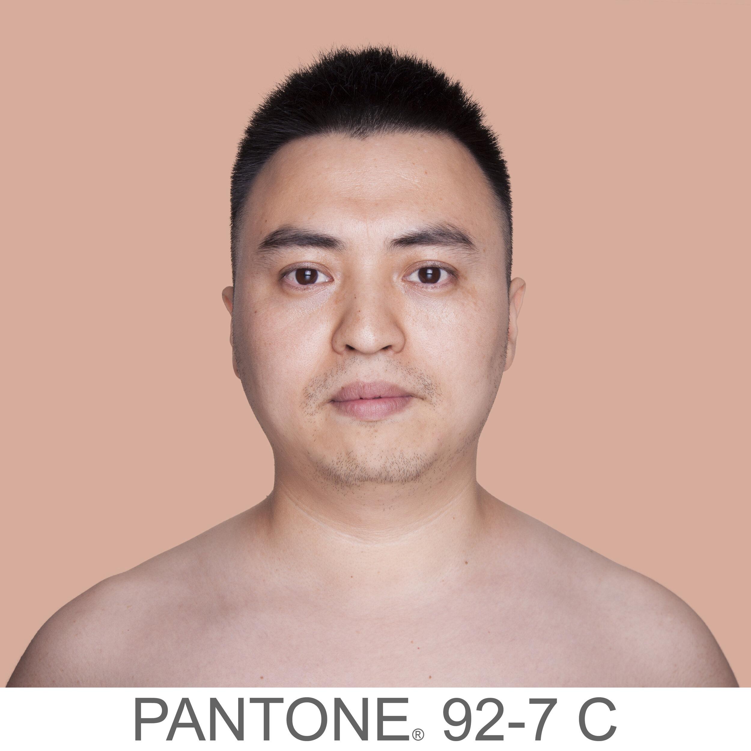 humanae 92-7 C CN copia.jpg