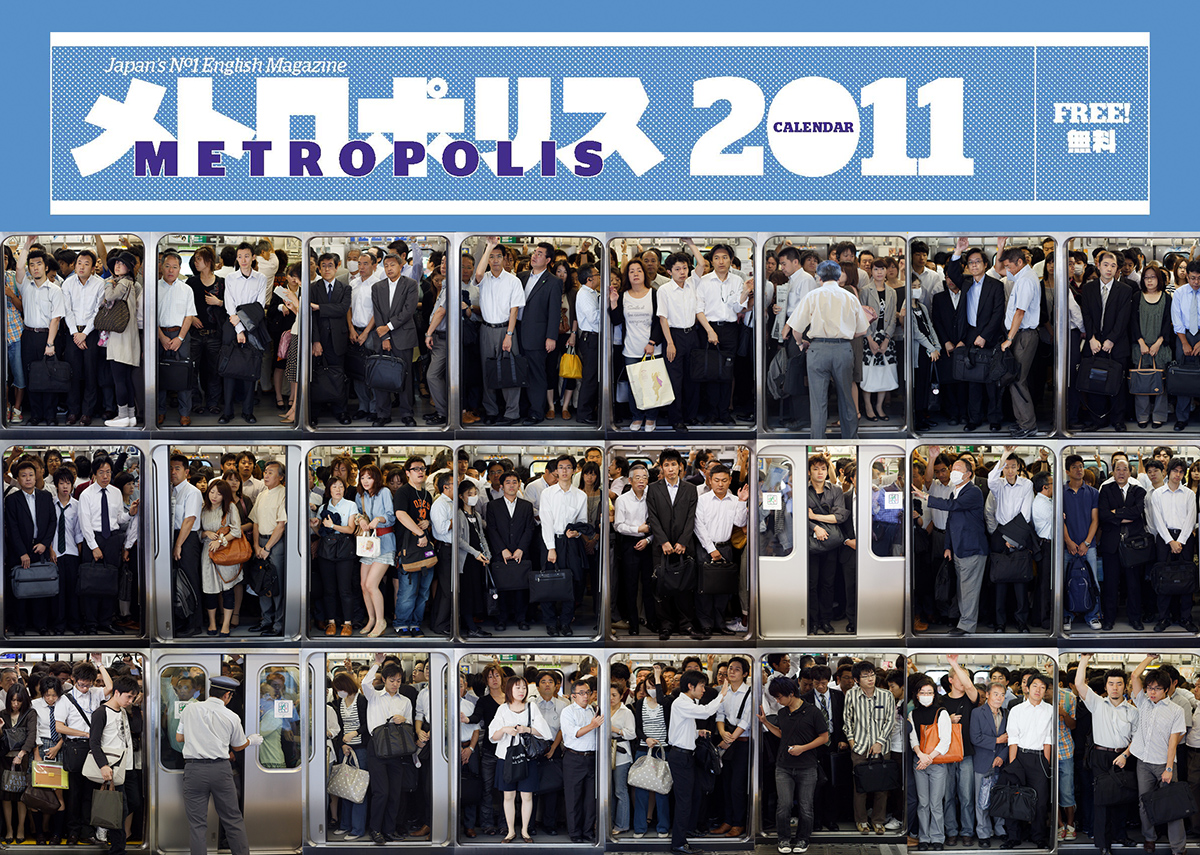 Calendar2011 Reedit 2018 2.jpg