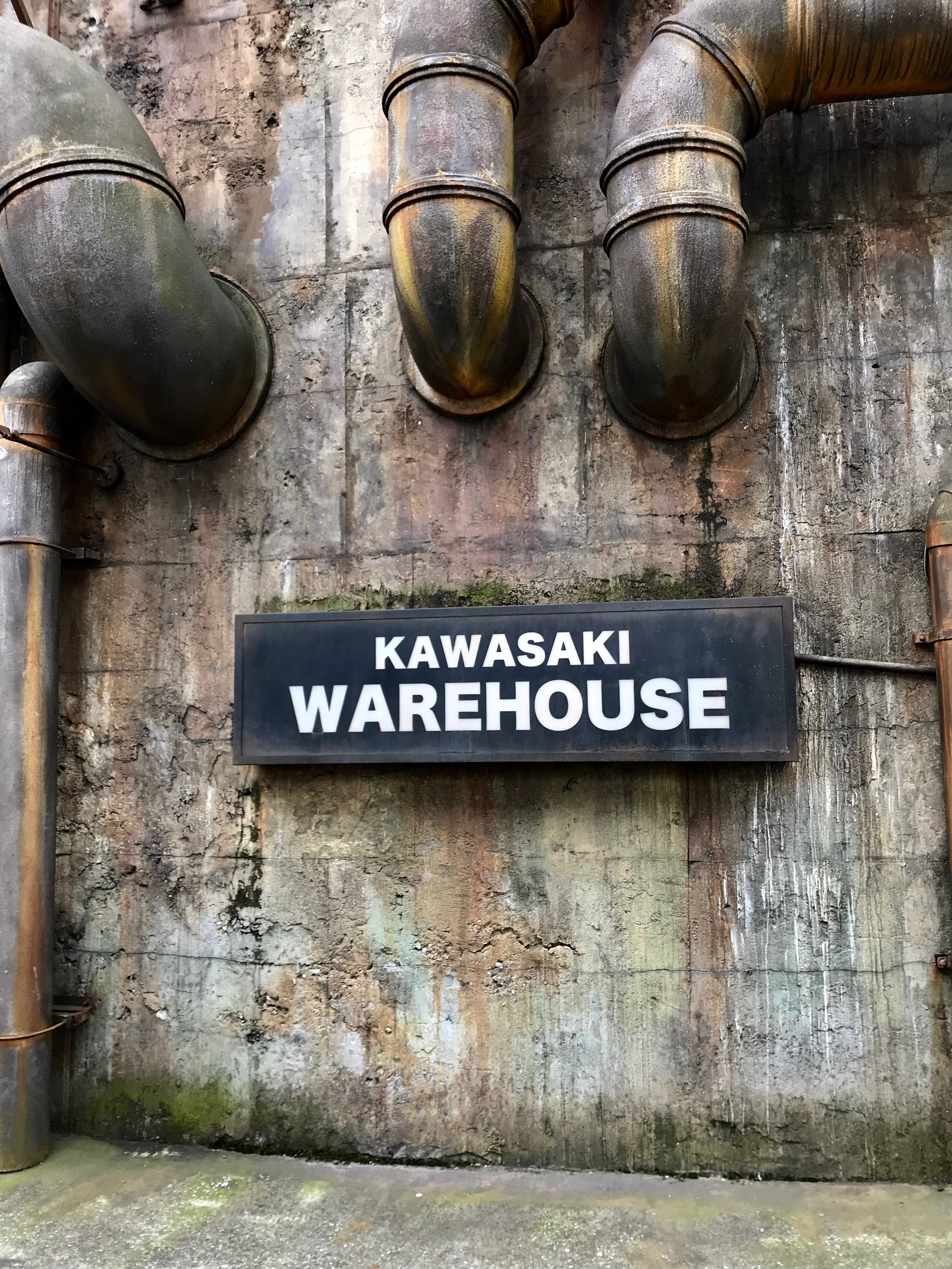 Outside the Anata No Warehouse.  Photo by Andrew Insomnia.
