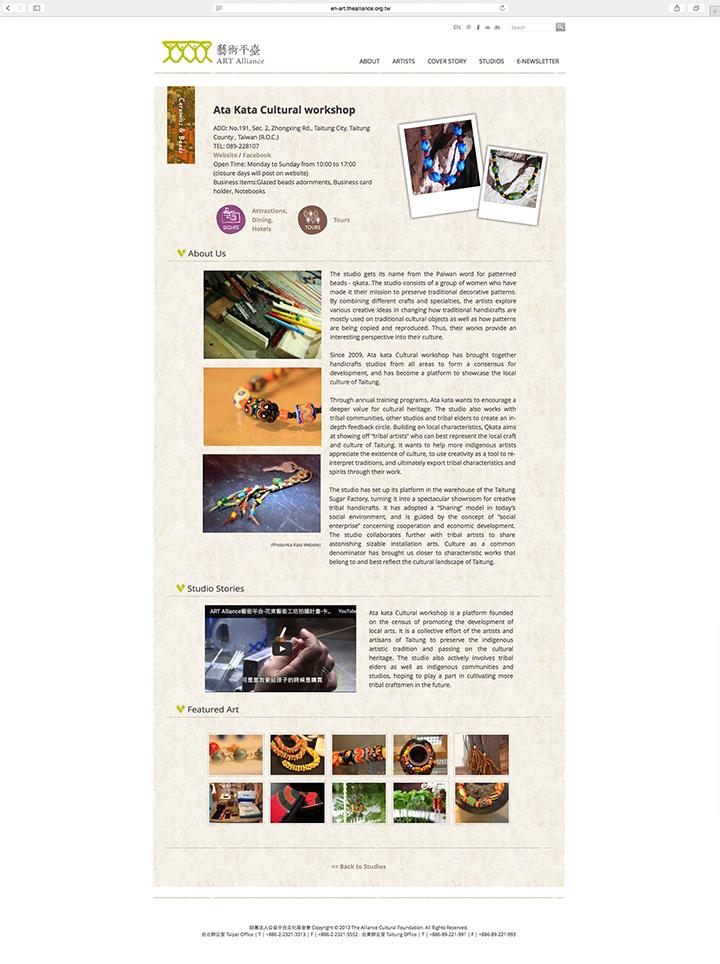 page_07.jpg