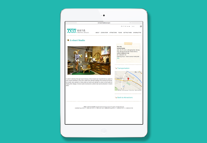 Travel Alliance Website launched in November 2014