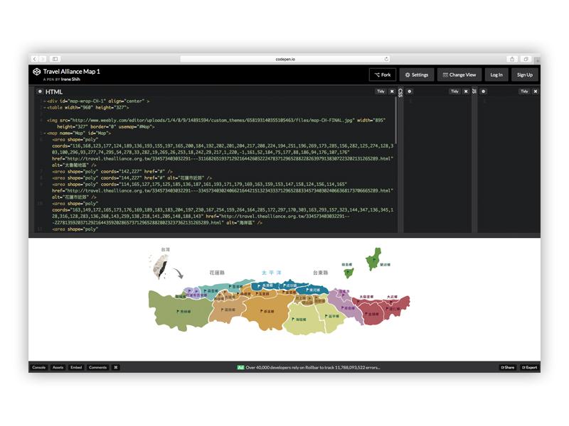Prototype codes on CodePen.io