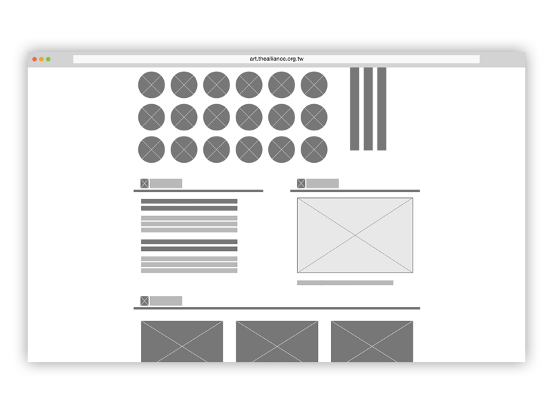 Wireframe - version 1