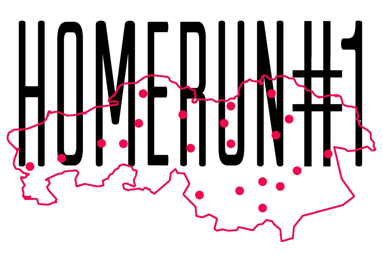 2019 Homerun#1 logo.jpg