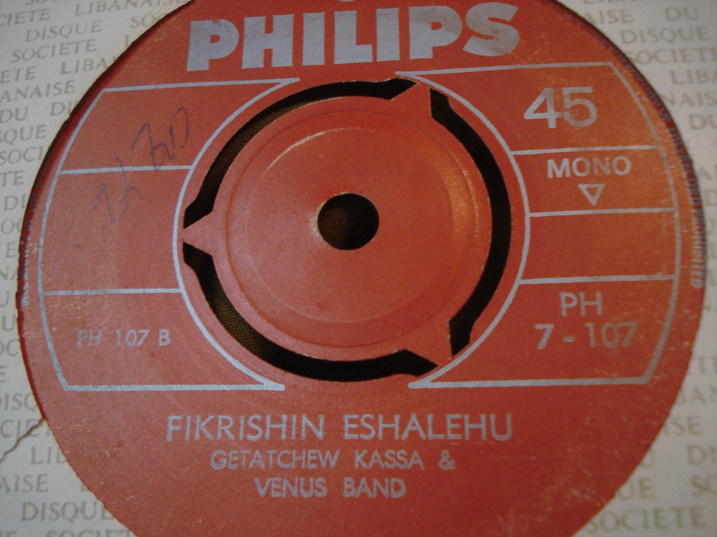 Getatchew Kassa & the Venus Band Fikritchin Eshaleyu.JPG