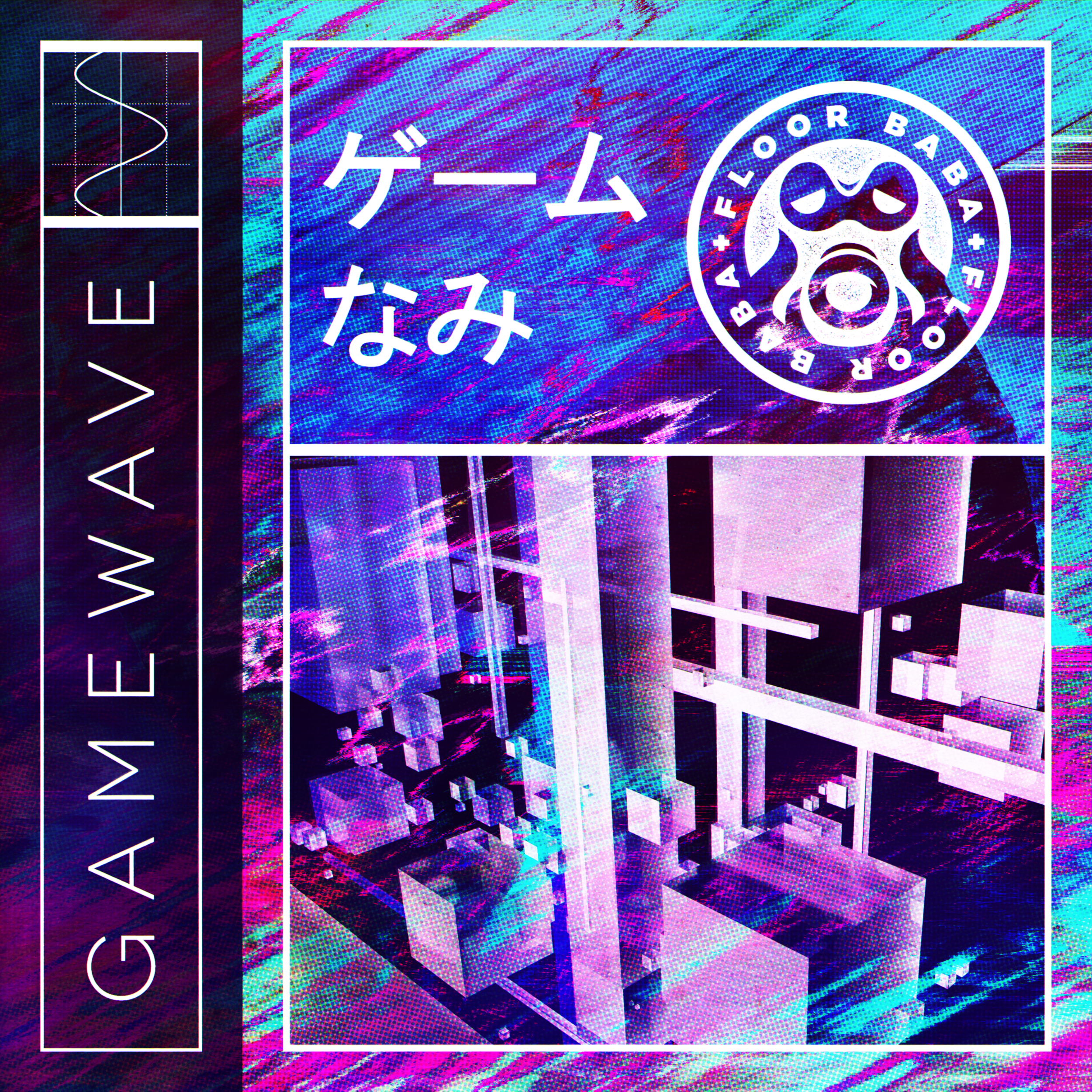 GAMEWAVE_COVER_3.png