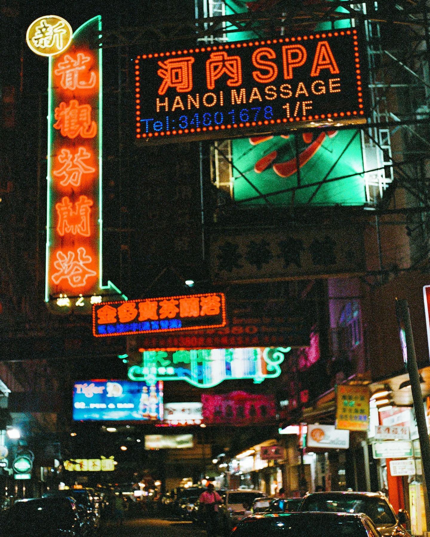 jackmckain-HK5.jpg