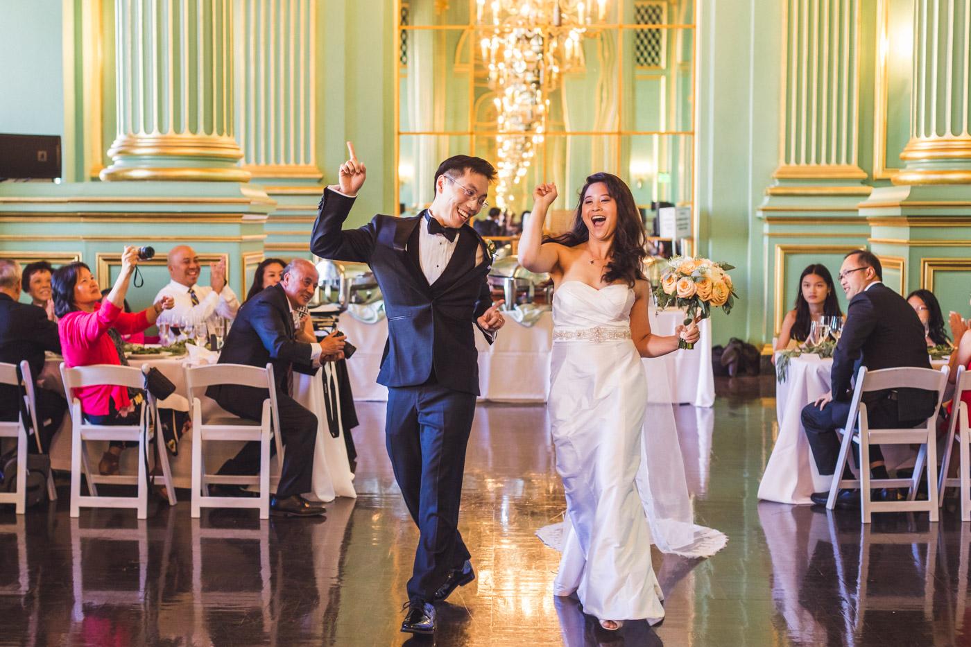 green-room-wedding-reception