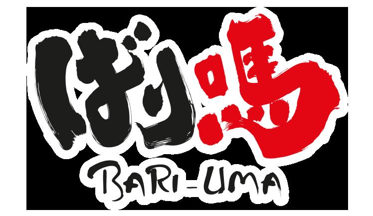 bariuma logo.png