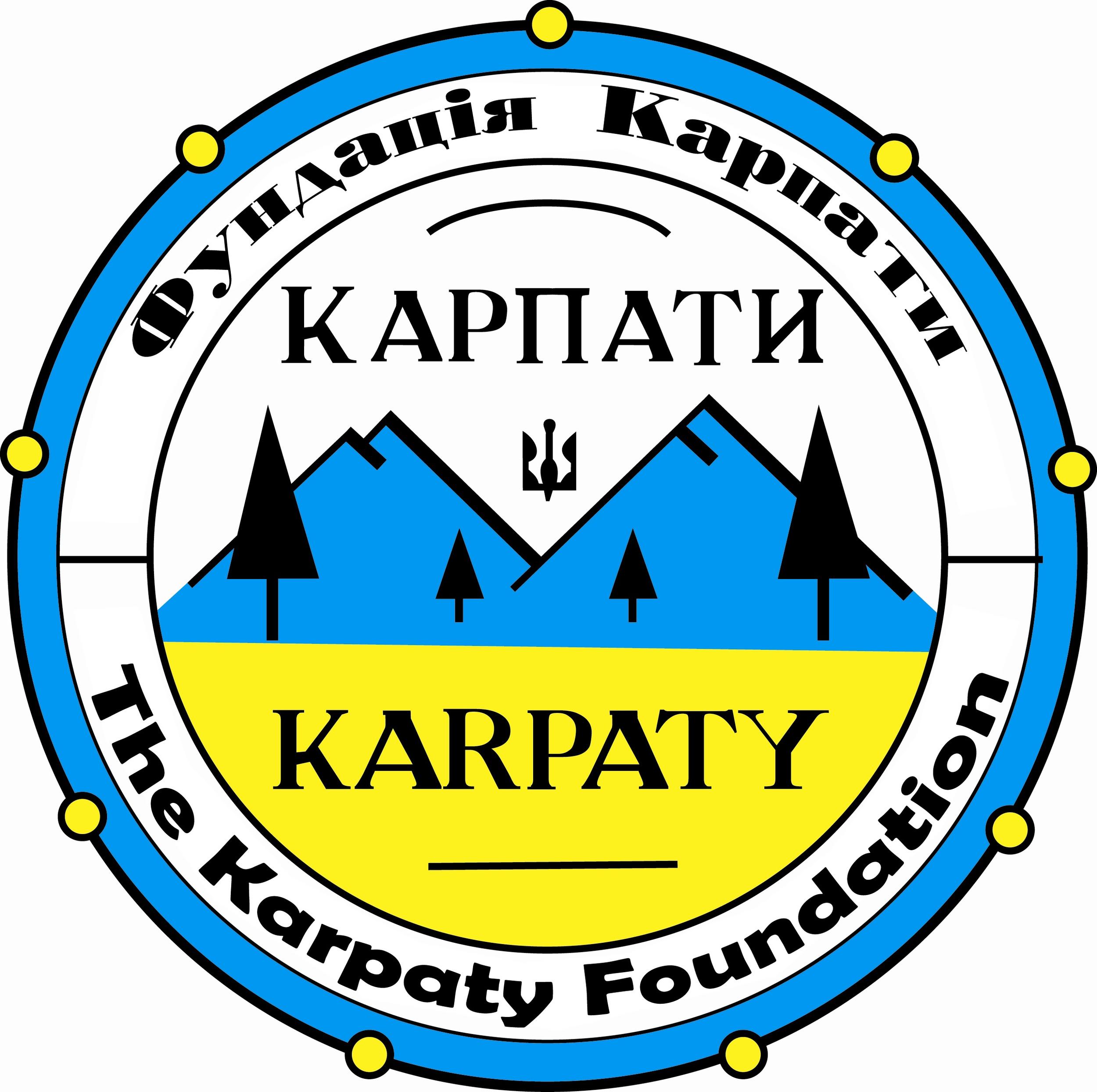 КАРПАТИ ЛОҐО kARPATY logo.png