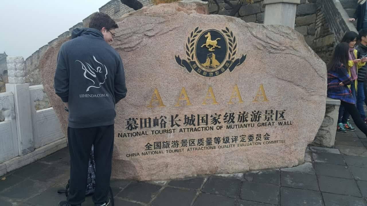 Michael at the Great Wall of China