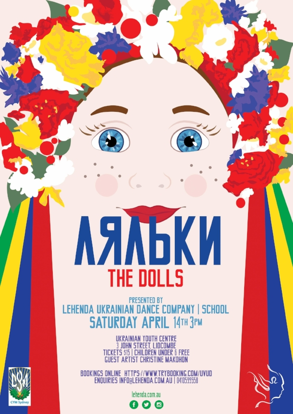 THEDOLLS poster 2018 small.jpg