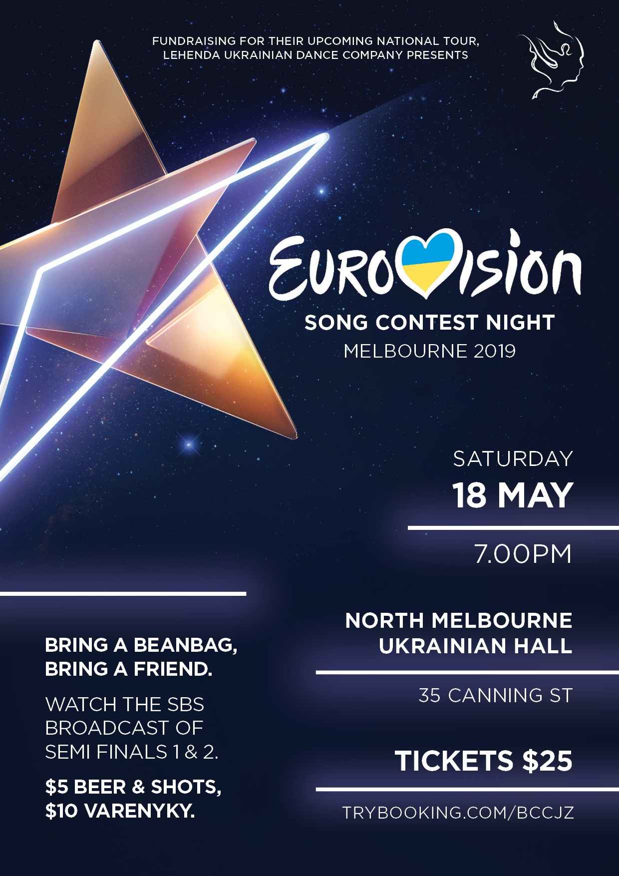 Eurovision+poster+final.jpg