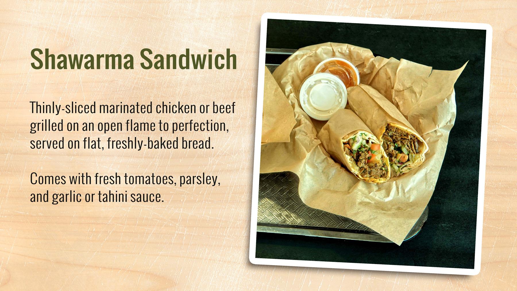 Shawarma_platter_screen2WEB.jpg