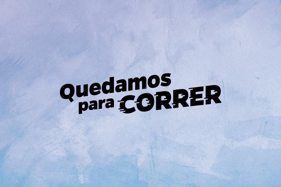 qpc_logo.jpg