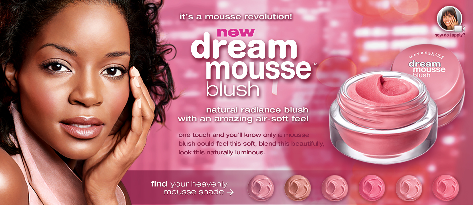 dream_mousse_blush.jpg