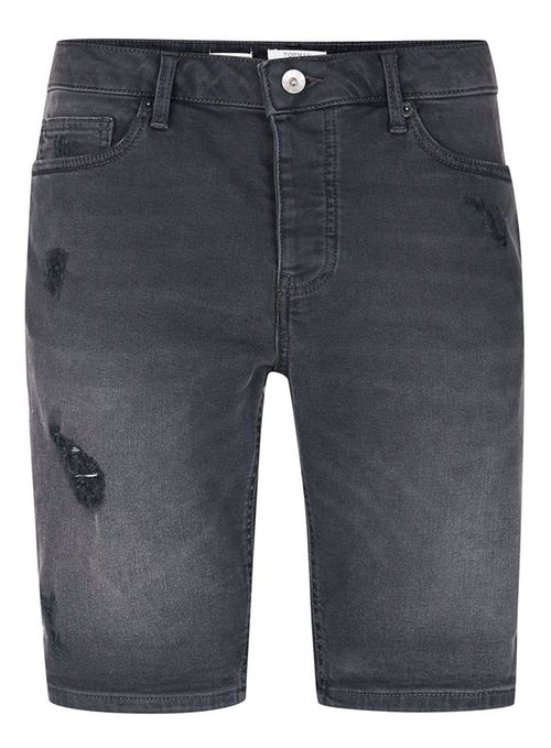 Dark Grey Ripped Stretch Skinny Denim Shorts