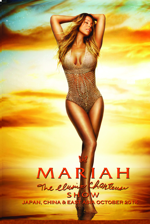 MARIAH COVER.jpg