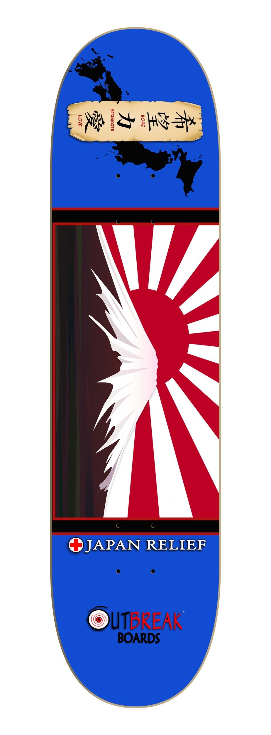 Japan DECK.jpg