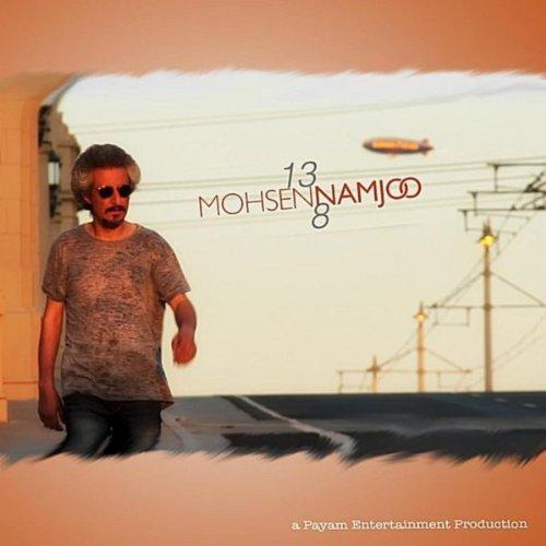 Mohsen Namjoo - 13/8