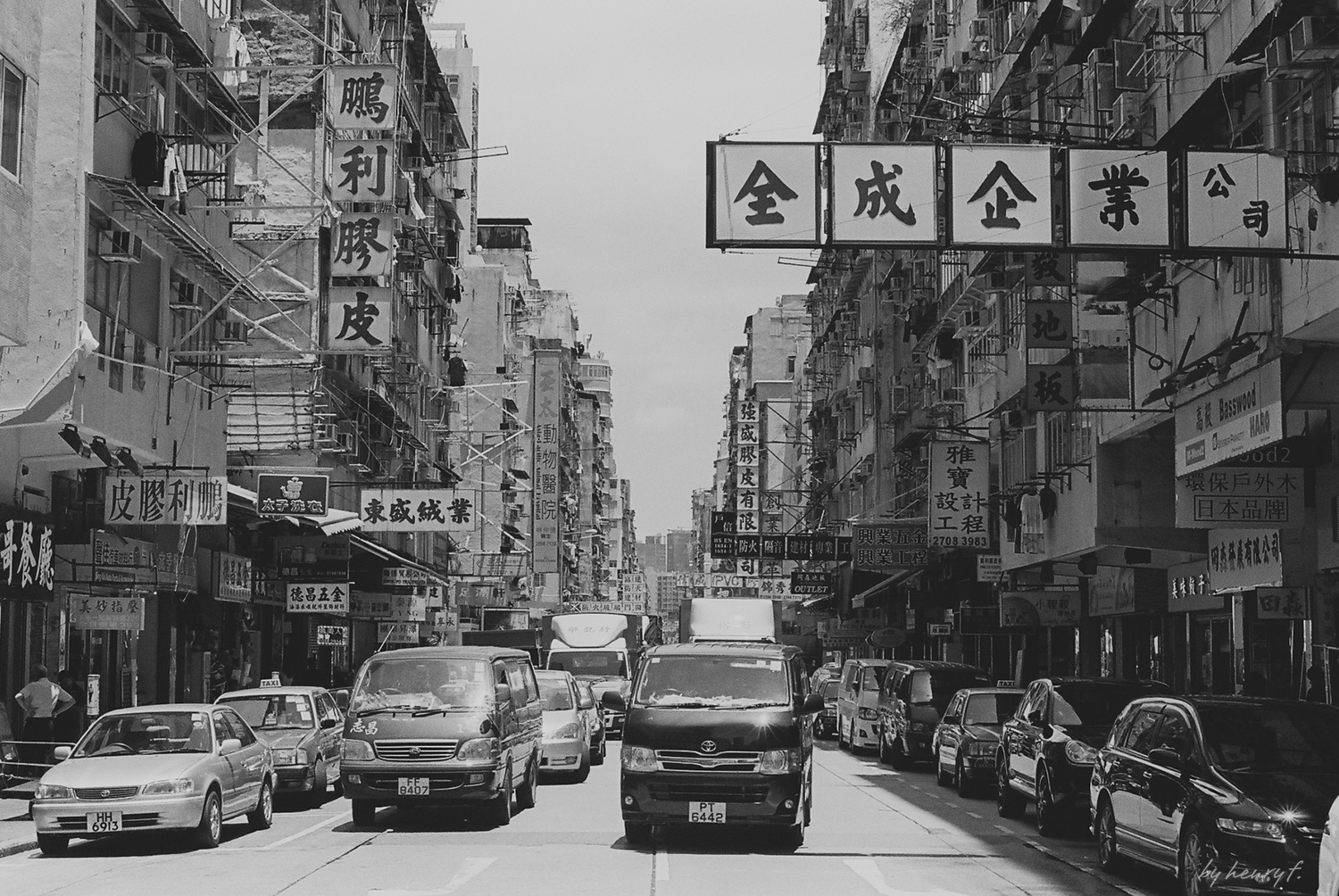 just another day in sham shui po