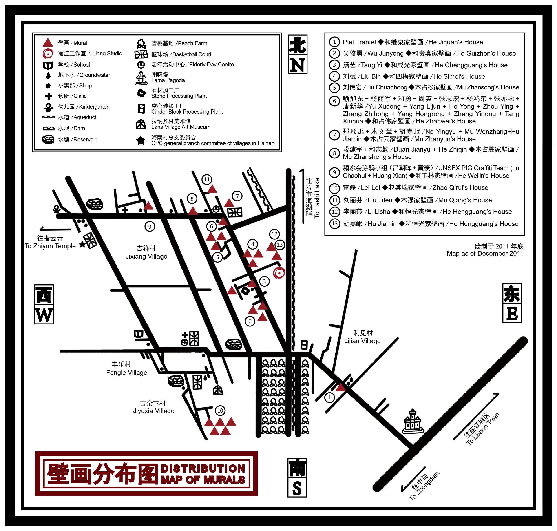 丽江工作室壁画故事212.jpg