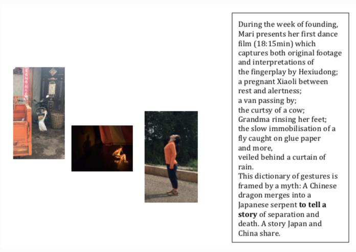 """在""""发现""""的一周里, Mari 展示了她的第一部舞蹈电影 (18分15秒)。隔着雨,影片捕捉了Mari的舞蹈、Hexiudong透过指尖对艺术的阐释、怀了孕的Xiaoli警觉又疲倦、驶过的卡车、牛儿的屈膝、奶奶洗脚、苍蝇黏在胶纸上动弹不得等画面。这些举止由神话所启发。在中国与日本流传这样一个神话:汉族的龙与日本的蛇结合,是个 叙述 离别与死亡的故事。"""