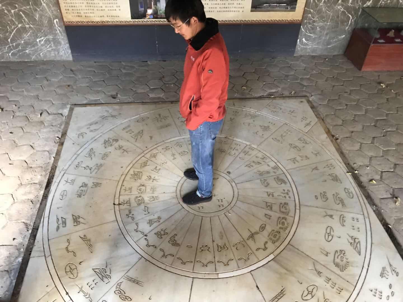 He Jixing at Mujiaqiao Village