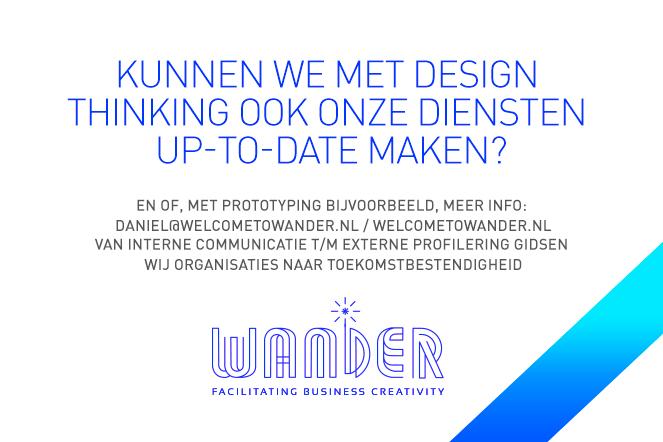 WANDER_DT_02.jpg