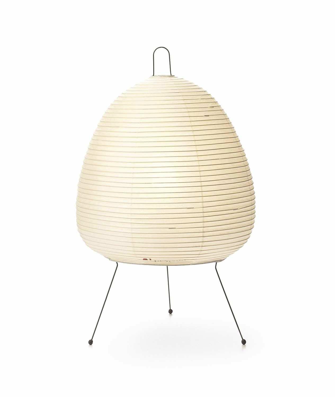 Lampe Nogushi - Sentou Galerie