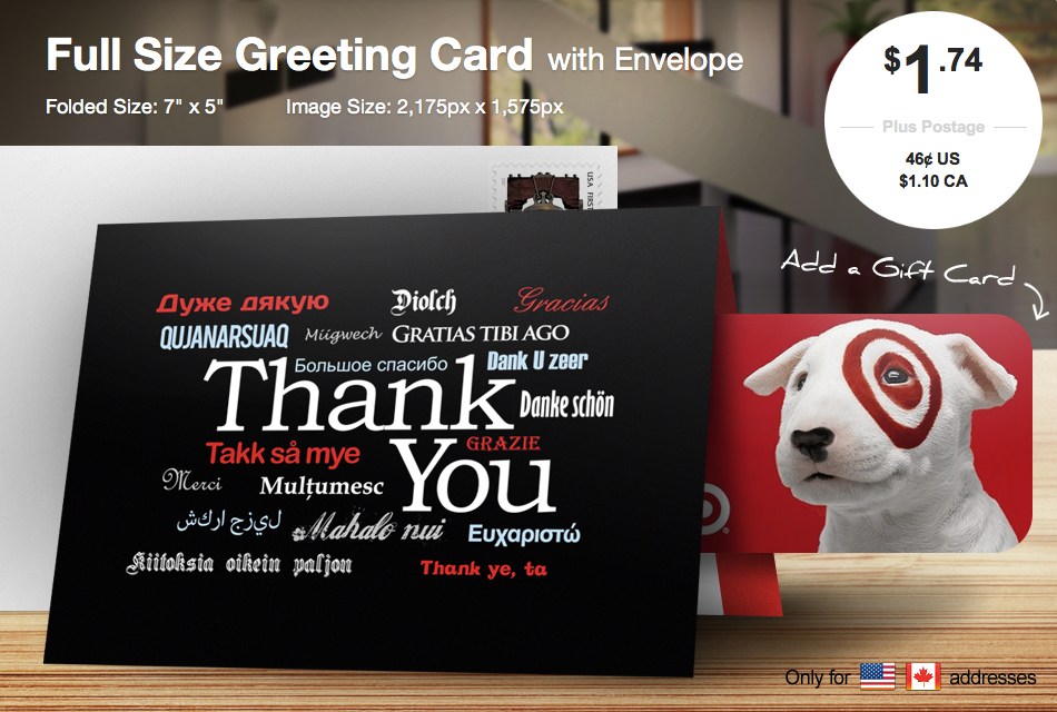 greetingcard