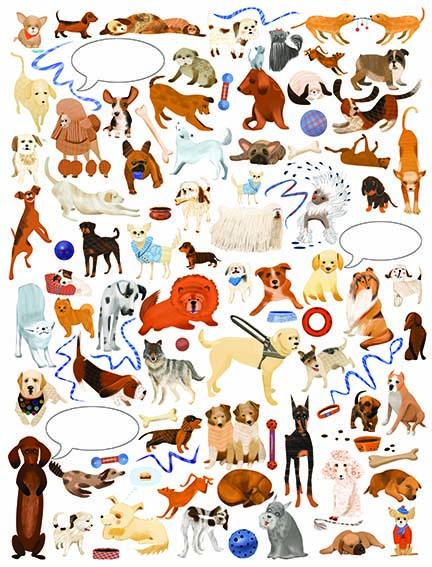 собаки-Recovered.jpg