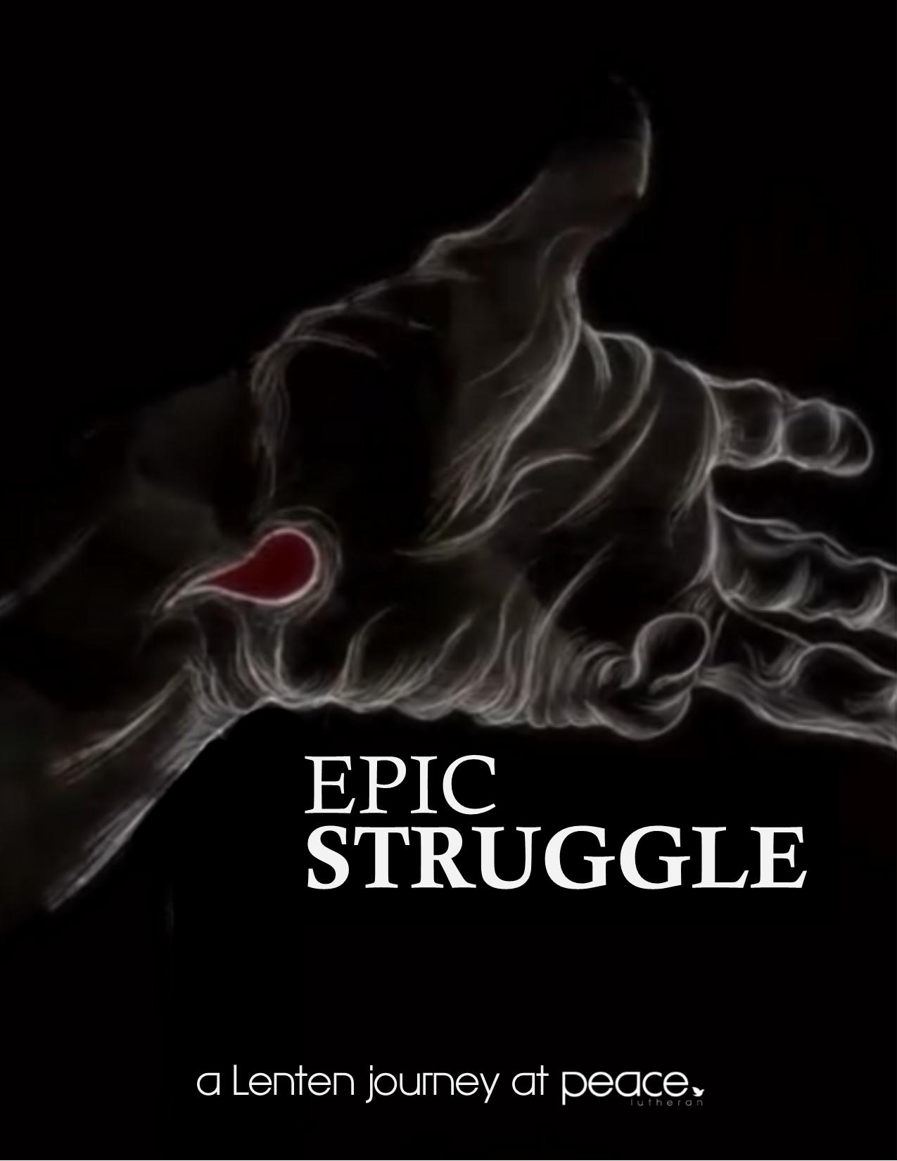 Epic+Struggle+flyer+to+print.png
