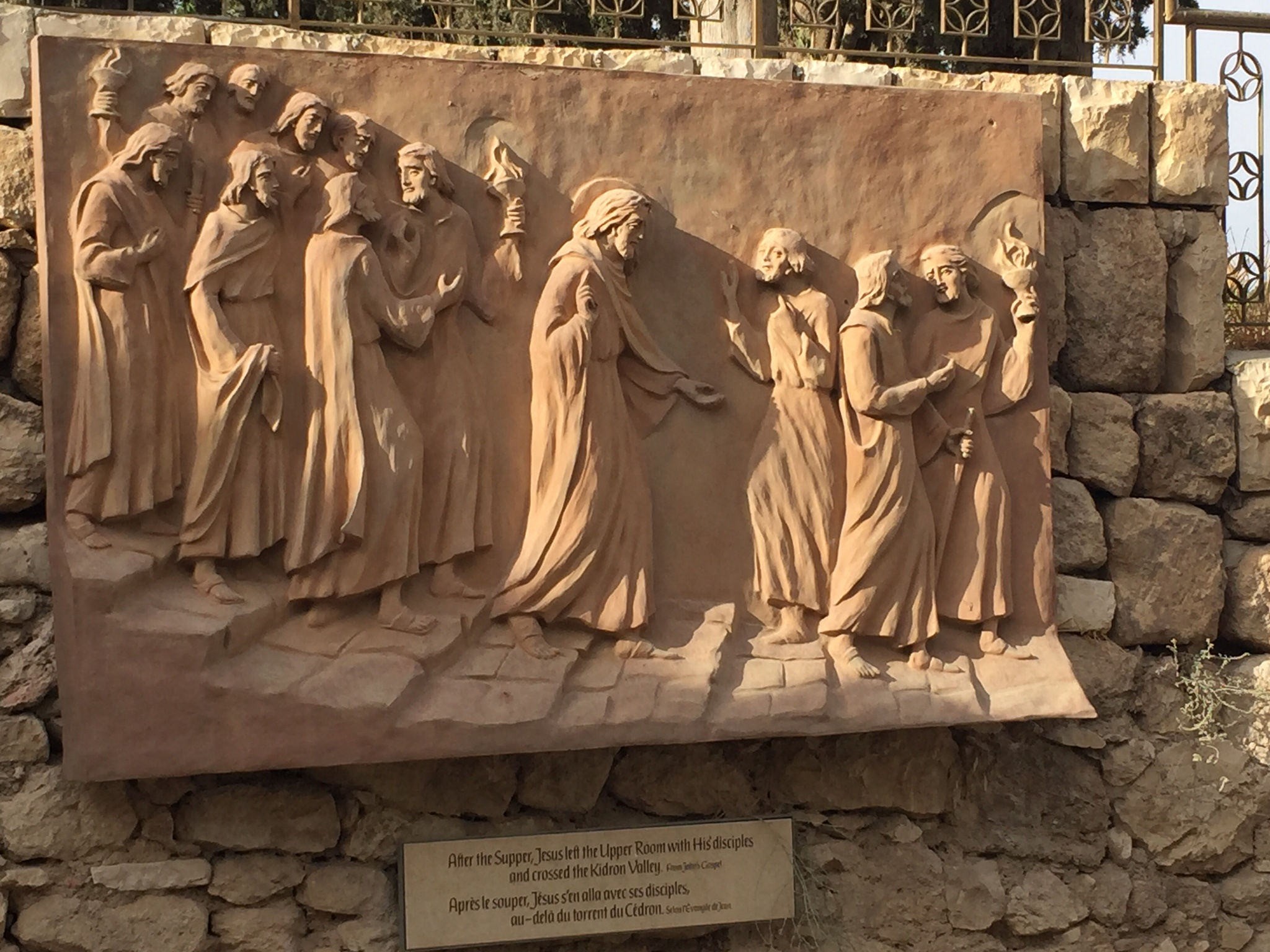 Days 7/8: The last week of Jesus - Bethpage (where Jesus wept), Garden of Gethsemane, Rock of the Last Agony, Gallicantu (where He was denied by Peter)