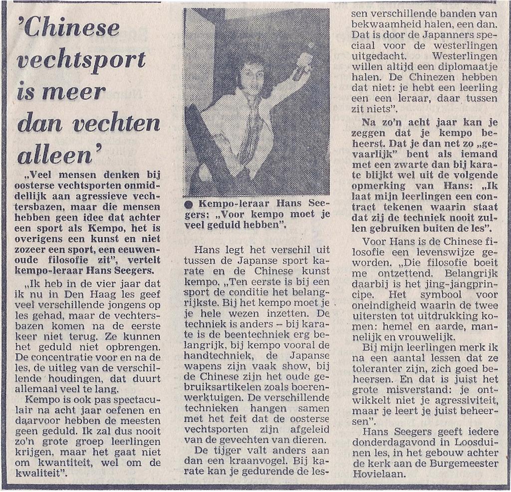 1977-12-21_Vaderland_Stad_Chinese_vechtsport_is_meer_dan_vechten_alleen.jpg