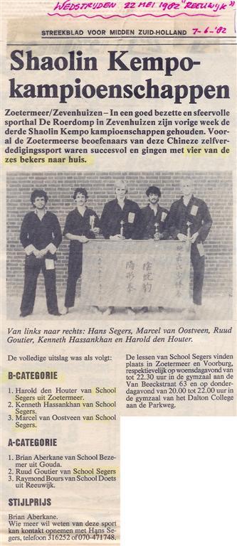 1982-06-07_Streekblad_voor_Midden_Zuid-Holland_Shaolin_Kempo-kampioenschappen_1982-5-22_in_Reeuwijk.jpg
