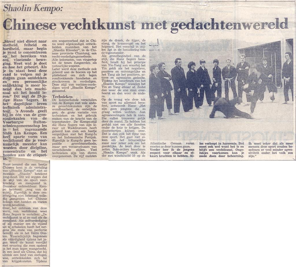 1979-03-08_Posthoorn_Chinese_Vechtkunst_met_een_Gedachtenwereld_2.jpg