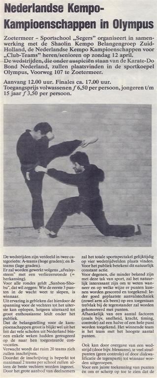 1987-04-08_Streekblad_voor_Midden_Zuid-Holland_Nederlands_Kampioenschappen_in_Olympus.jpg