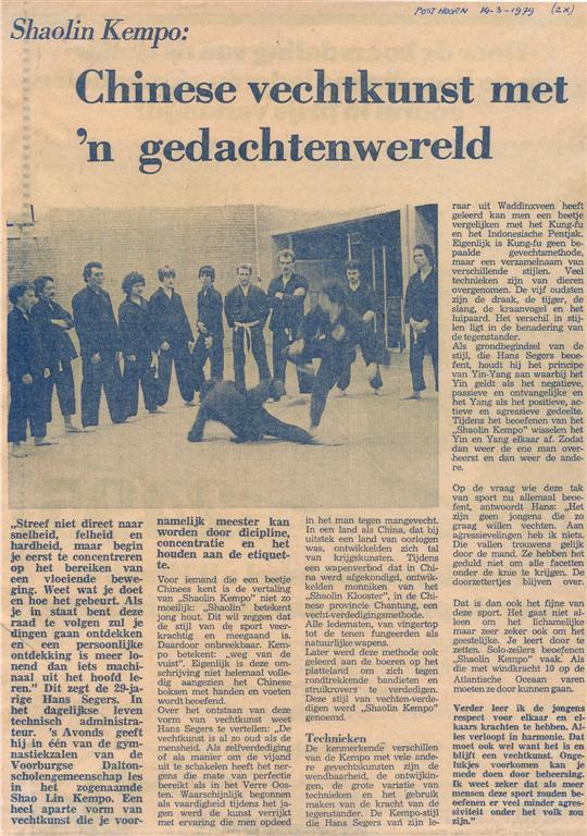 1979-03-14_Posthoorn_Chinese_Vechtkunst_met_een_Gedachtenwereld_1.jpg