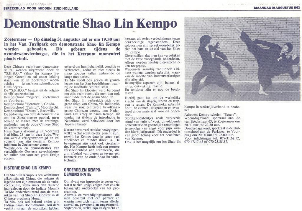 1982-08-30_Demonstratie_Shaolin_Kempo.jpg