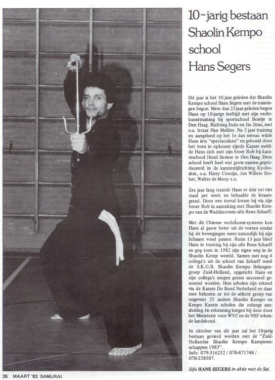 1983-03_10-Jarig_Bestaan_Shaolin_Kempo_School_Hans_Segers.jpg